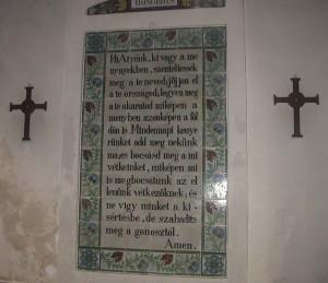 Jeruzsálem, Olajfák hegye, Miatyánk-templom. A Miatyánk magyar nyelvű szövegét ábrázoló tábla.