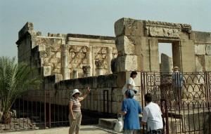 Kafarnaum, Zsinagóga maradványai, V. sz.